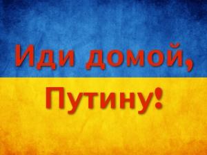 Ukraine Putin.001